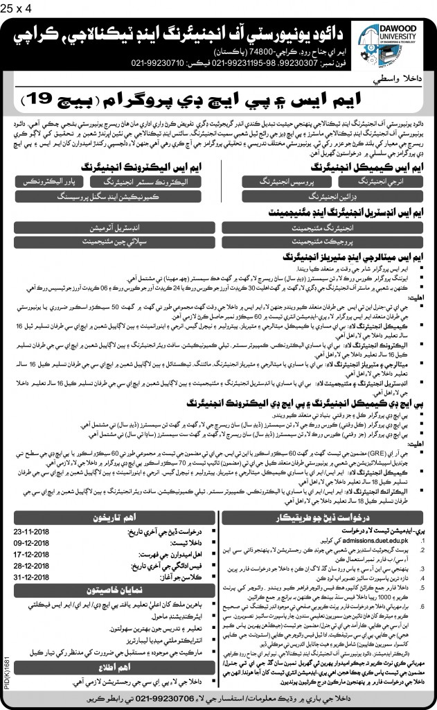 Final Admissions in MS & PHD (DUET) 25 x 4 Sindhi pid-1681