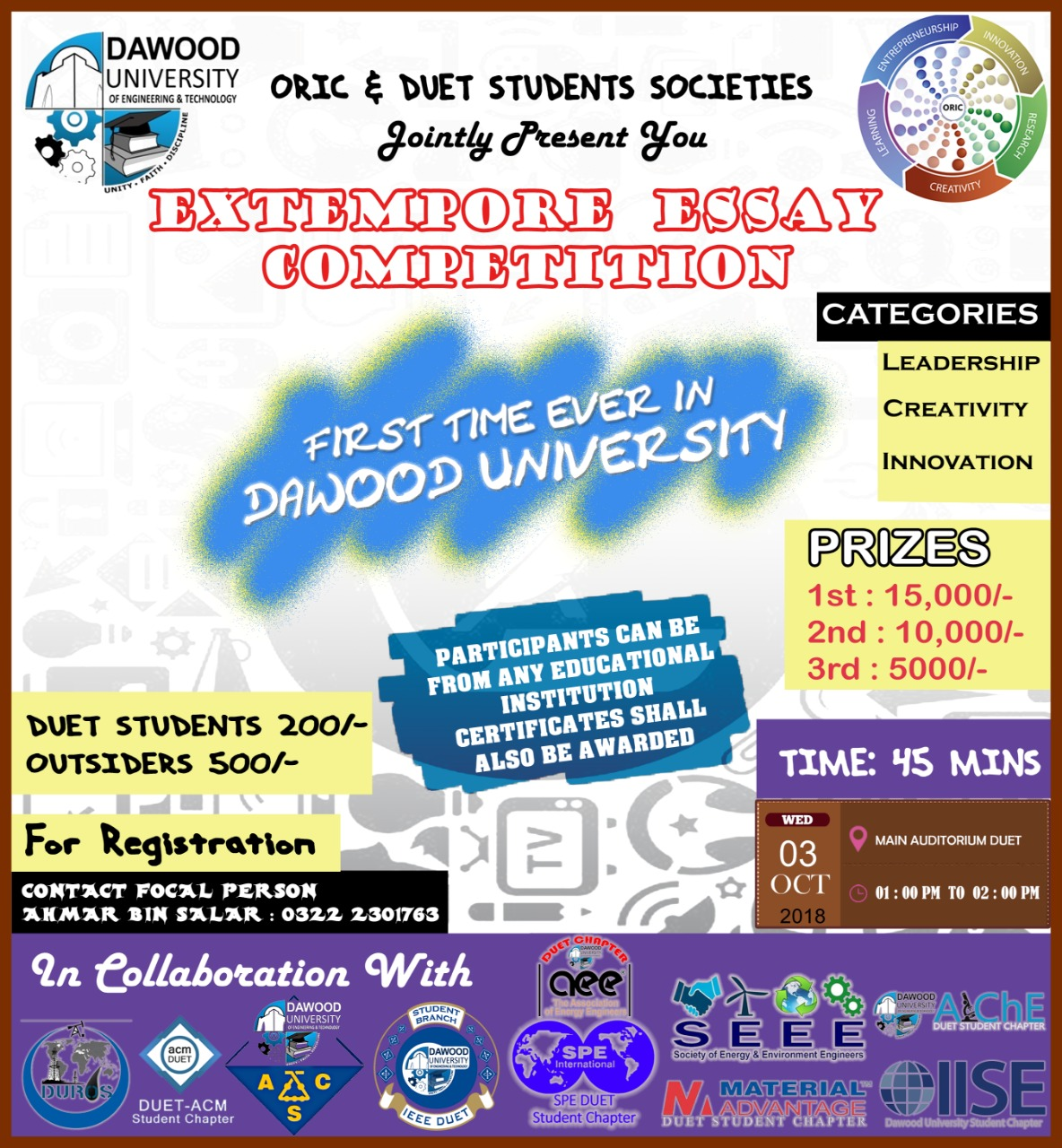 Extempore-Essay-Competition-flyer